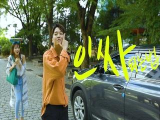 인싸 되는 법 (Feat. OL)