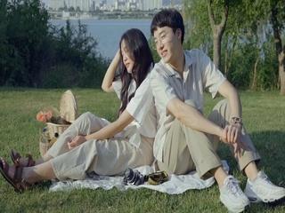 가을 데이트 (Feat. Mxxg)