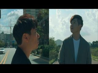 향수병 (With 김기범) (Teaser 2)