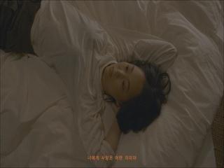 서툴러 (Feat. sogumm & 펀치넬로)