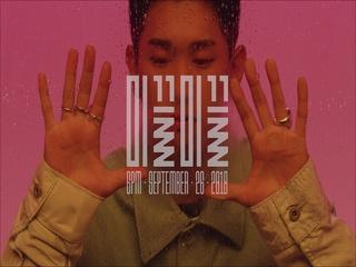 미끌미끌 (Feat. Crush) (Slip N Slide) (Teaser)
