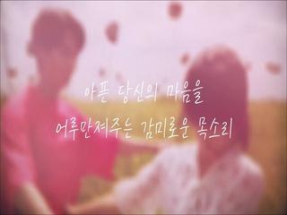 흔한노래 (Teaser)