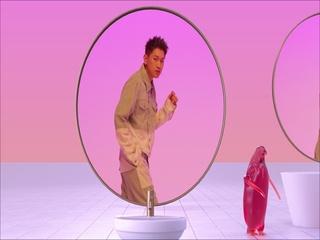 미끌미끌 (Feat. Crush) (Slip N Slide)