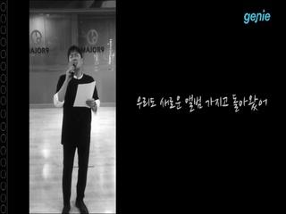 바이브 - [가을 타나 봐] '윤민수' 버전 LIVE Clip