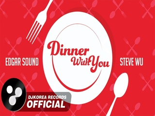 Dinner With You (Feat. Kinnie Lane)