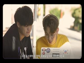 TALK (Feat. 제이문 (Jay Moon) & 빈첸 (VINXEN)) (편의점 Ver.) (Teaser)