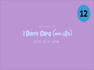 I Don't Care (With Spoonz) (TEASER)