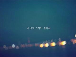야간산책 (Vocal by 은성)