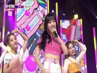 [쇼챔피언 287회] '립버블 - Yellow Pink' (방송 Clip)