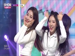 [쇼챔피언 287회] '이달의 소녀 - Hi High' (방송 Clip)