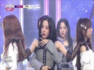 [쇼챔피언 287회] '우주소녀 - 부탁해' (방송 Clip)
