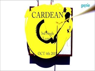 카딘 (Cardean) - [Lemon] TEASER