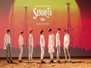 Senorita (Teaser 1)