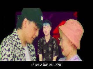 밤 (Feat. Oscar $mith) (Animation Ver.)