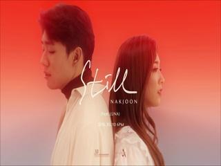 Still (Feat. LUNA) (Teaser)