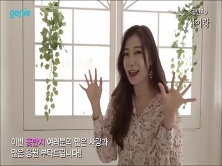 설이랑 - [설이랑 러브스토리] 앨범 소개 인터뷰