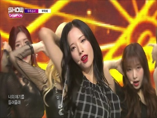 [쇼챔피언 288회] '우주소녀 - 부탁해' (방송 Clip)