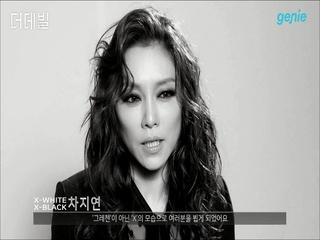 [뮤지컬 '더데빌'] 캐스트 인터뷰 영상