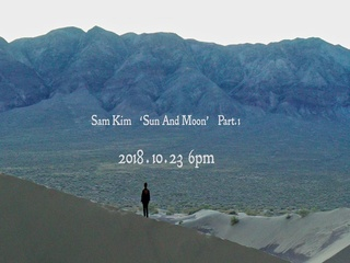 'Sun And Moon' Part.1 (MUSIC FILM)