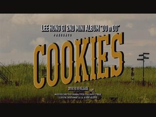 COOKIES (Feat. 정일훈 of 비투비) (MV TRAILER)