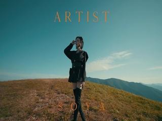 Artist (Long Ver.) (Teaser)