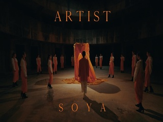 Artist (Short Ver.) (Teaser)