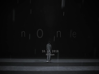 넌 (none) (Teaser)