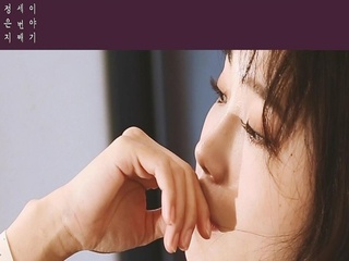 혜화(暳花) (Track Teaser)