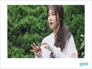 정은지 - [혜화(暳花)] 자켓 메이킹 영상