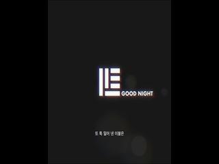 푹 (Feat. 정주원)