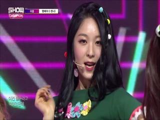 [쇼챔피언 289회] '퍼플 - 맴매야 (I 씐나)' (방송 Clip)