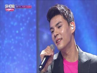 [쇼챔피언 289회] '서지안 - 나의 모든 하루' (방송 Clip)