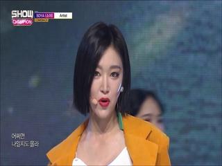 [쇼챔피언 289회] '소야 (SOYA) - Artist' (방송 Clip)
