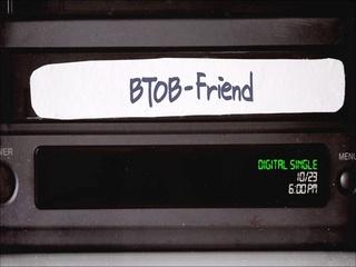 'Friend' (Audio Teaser)