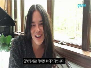 Rachael Yamagata - [2018 레이첼 야마가타 내한 공연] 영상 메시지