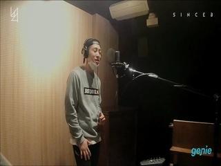 씬스비 (SINCEB) - [내가말야] 녹음 작업 현장 영상