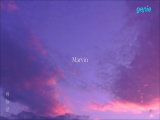 Marvin (마빈) - [하늘끝] TEASER