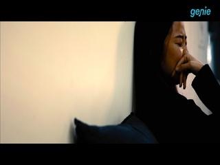 헤일 - [말로 표현할 수 없었던] '도망가자' TEASER 영상