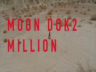 MILLION (Feat. Dok2) (MV Teaser #1)