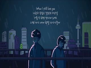 비가오면 (Song Ver.) (Teaser 2)