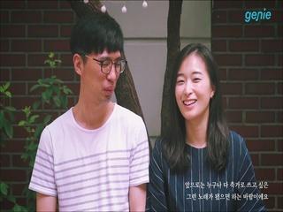 전기장판 - [무궁무진 웨딩송라이터 Vol.2] '김민정 & 박주성' 사연 티저 영상