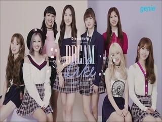 드림노트 - [Dreamlike] 컨셉필름 ON