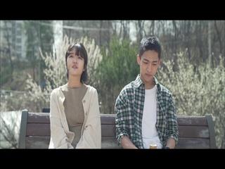 어른이 되어 (Feat. 신유나)