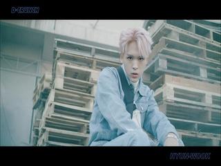 STEALER (#HYUN_WOOK) (M/V Teaser)