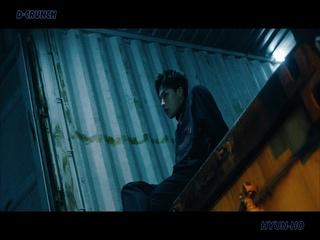 STEALER (#HYUN_HO) (M/V Teaser)