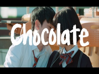 Chocolate (하지 말라면 더 하고 19 Part.1) (Teaser)
