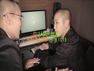 레이져 빔 (Feat. 조현영) (Teaser)