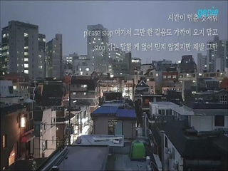 이지형  - [STOP] 'STOP' 창문 라이브 영상