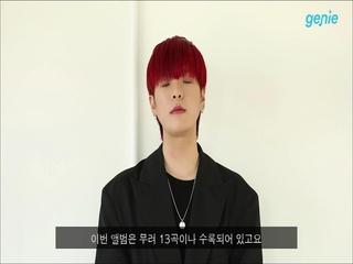 정진우 - [ROTATE] 인사영상