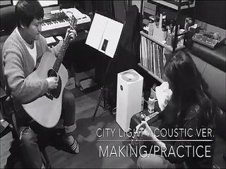 City Light (Acoustic Ver.) (Making)
